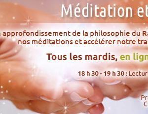 Annonce Méditation et philosophie
